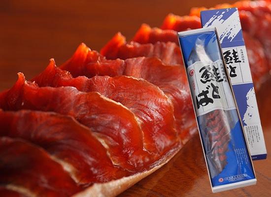 鮭とば半身(500g)