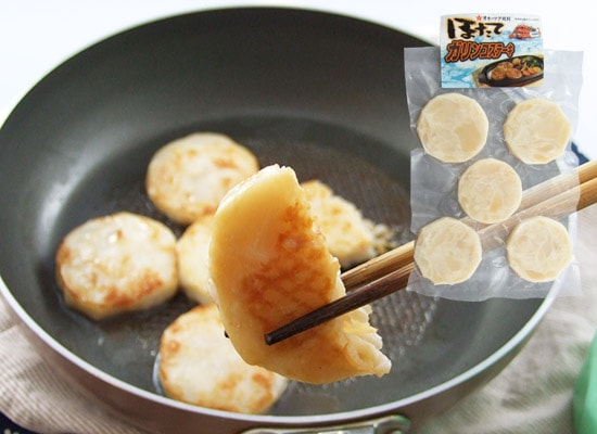 ほたてガリンコステーキ 5個×2パック(北海道産)
