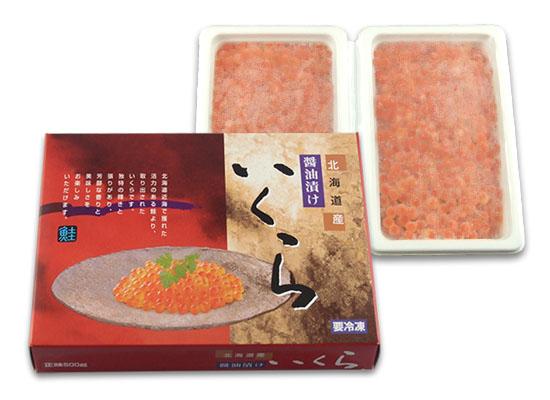 いくら醤油漬「大樹漁協 製造」500g(北海道産)梱包形態