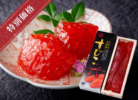 秋鮭塩筋子「大樹漁協 製造」500g(北海道産)