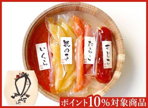 魚卵4点セット 440g(いくら・たらこ・筋子・数の子)【お中元ギフト】