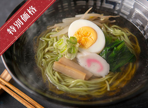 羅臼昆布ラーメン【醤油味】5食×2箱(スープ付)