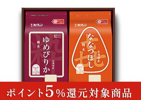 北海道米「プレミアムギフト」SY 4kg【お中元ギフト】