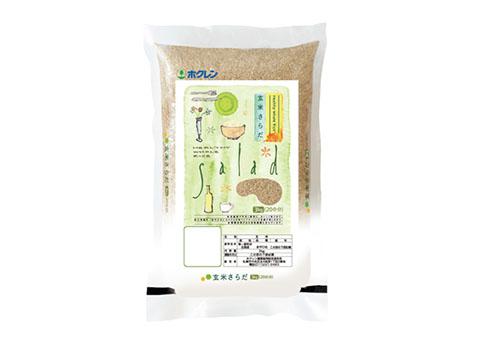 北海道米 玄米さらだ 3kg×2(北海道産)