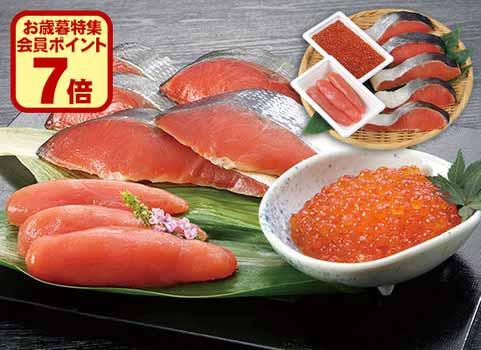 紅鮭・魚卵セット