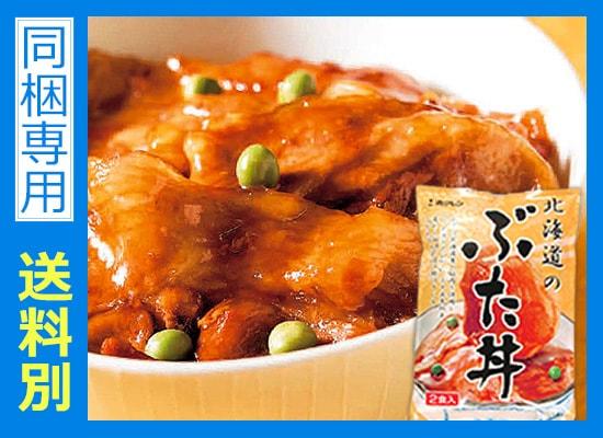 北海道のぶた丼 (2食入り)×2セット