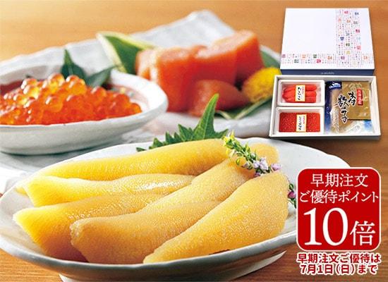 北海道産 魚卵3点セット〈化粧箱入〉