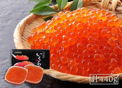 北海道産いくら醤油漬け<化粧箱入>(220g×2)