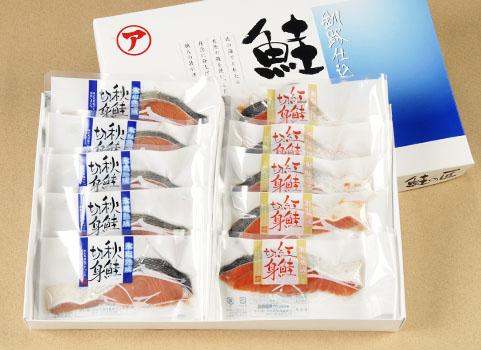 鮭の匠 2種・10切(個別包装)