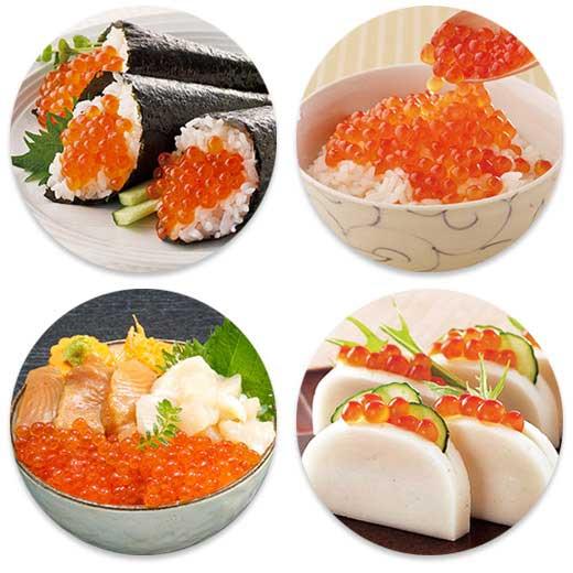 調理例:いくら手巻き寿司、いくら丼、海鮮丼、いくらと蒲鉾