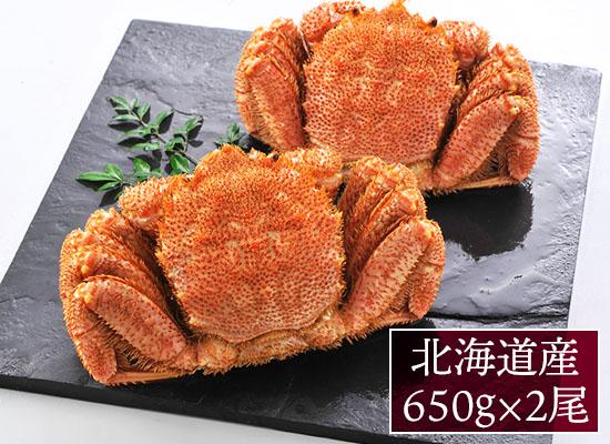 北海道宗谷産 浜ゆで毛がに650g×2尾(ボイル冷凍)