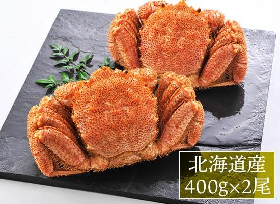 北海道宗谷産 浜ゆで毛がに400g×2尾(ボイル冷凍)