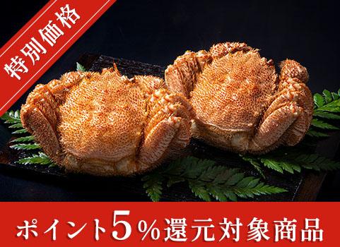 浜ゆで毛がに 400g×2尾(北海道 宗谷産・ボイル冷凍)【お中元ギフト】