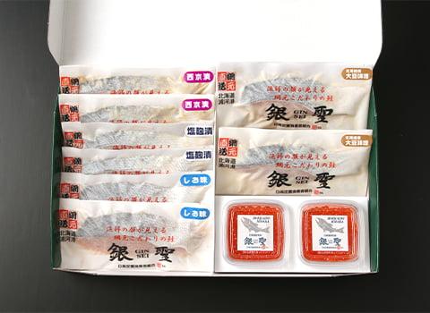 漁吉丸の「銀聖」切身 4色漬といくらセット(北海道 日高産)