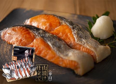 """""""北海道産""""塩紅鮭「こだわり熟成」半身900g(個別包装)"""