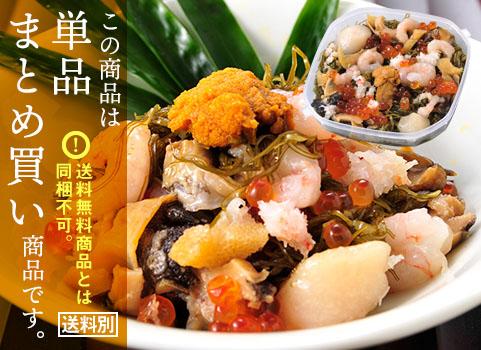 八宝漬(150g)