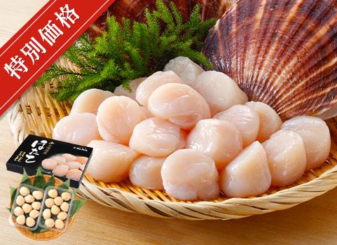 ほたて貝柱 200g×2(北海道産・刺身用冷凍)