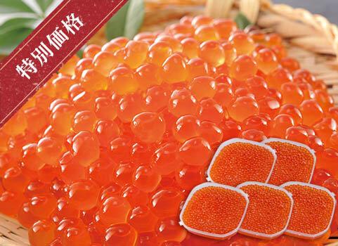 いくら醤油漬 220g×5(北海道産・昆布しょうゆ味)