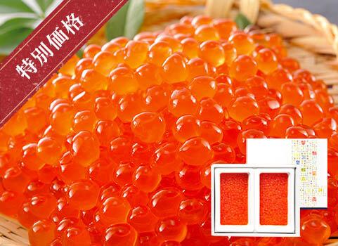 いくら醤油漬 100g×2(北海道産・昆布しょうゆ味)