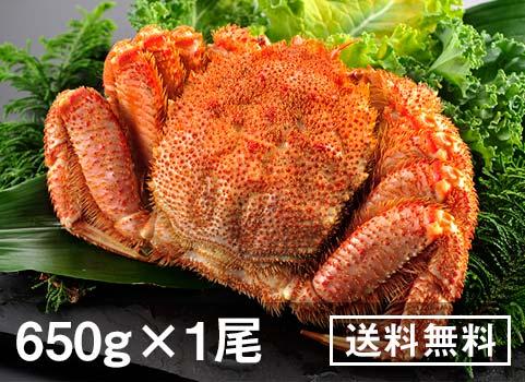 北海道宗谷産 浜ゆで毛がに650g×1尾(ボイル冷凍)