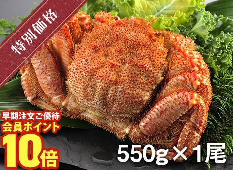宗谷産 浜ゆで毛がに550g×1尾(ボイル冷凍)