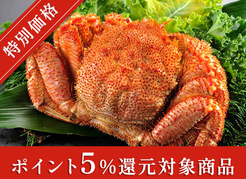 浜ゆで毛がに 550g×1尾(北海道 宗谷産・ボイル冷凍)