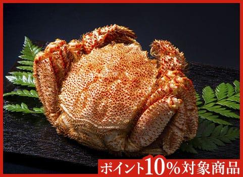 浜ゆで毛がに 650g×1尾(北海道 宗谷産・ボイル冷凍)