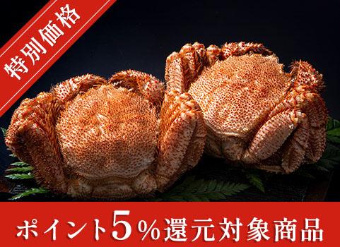 浜ゆで毛がに 650g×2尾(北海道 宗谷産・ボイル冷凍)【お中元ギフト】