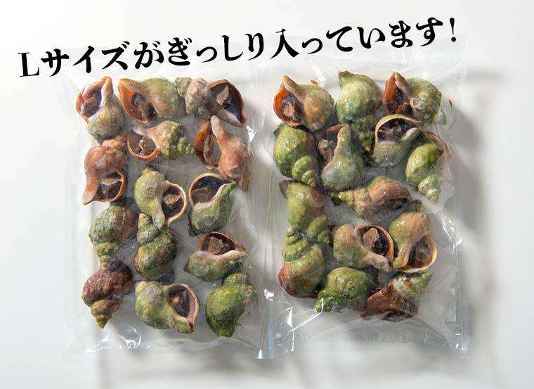 1袋(1kg)×2でお届けします。