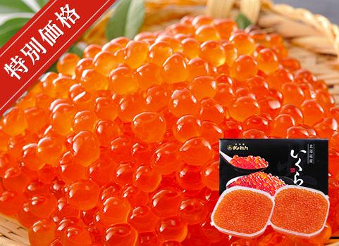 【〆】いくら醤油漬 220g×2(北海道産・昆布しょうゆ味)