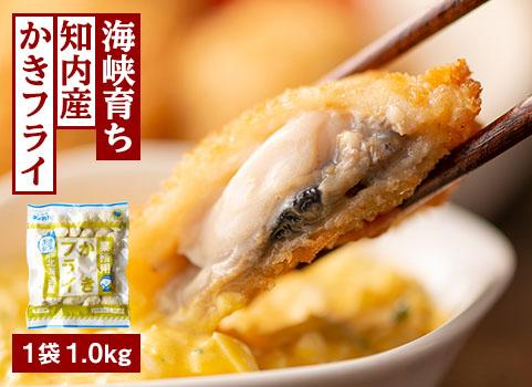 海峡育ち 北海道 知内産 かきフライ 1kg(30個入)