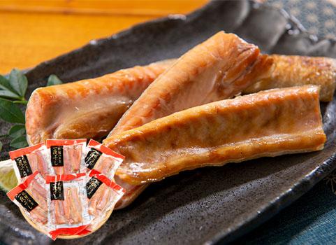 秋鮭ハラス一夜干し 220g×6袋
