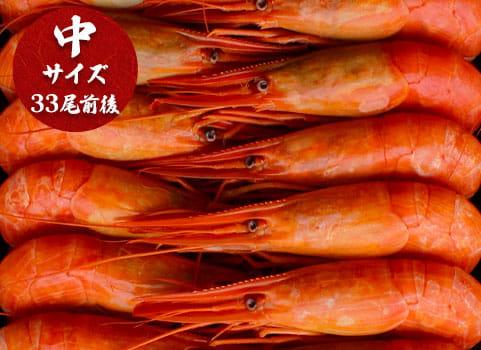 北海しまえび 500g・中サイズ(北海道 厚岸産・ボイル冷凍)