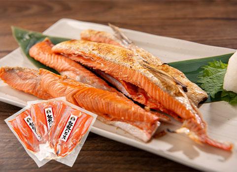 紅鮭ハラス 500g×3袋