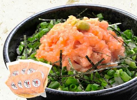鮭とろ 120g×8個(北海道 羅臼産)