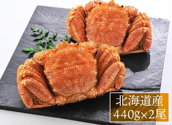 北海道宗谷産 浜ゆで毛がに440g×2尾(ボイル冷凍)