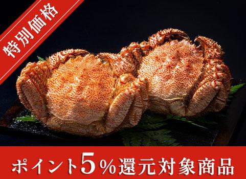 浜ゆで毛がに 550g×2尾(北海道 宗谷産・ボイル冷凍)【お中元ギフト】
