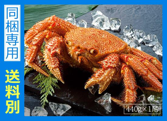 北海道宗谷産 浜ゆで毛がに440g×1尾 (ボイル冷凍)