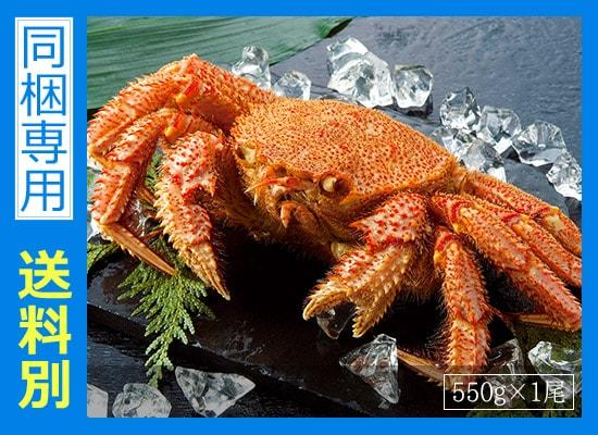 浜ゆで毛がに550g×1尾 (ボイル冷凍)