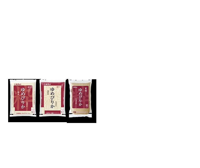 「ゆめぴりか」と言えば、品種改良技術の「粋」、生産者の「純粋」な想い、品質基準を満たす「生粋」の北海道米です。