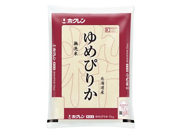 北海道米 ゆめぴりか【無洗米】5kg(北海道産)