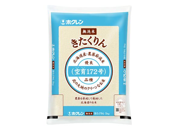 【無洗米】きたくりん 5kg
